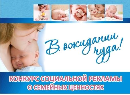 Конкурсы для беременных сценарий 23