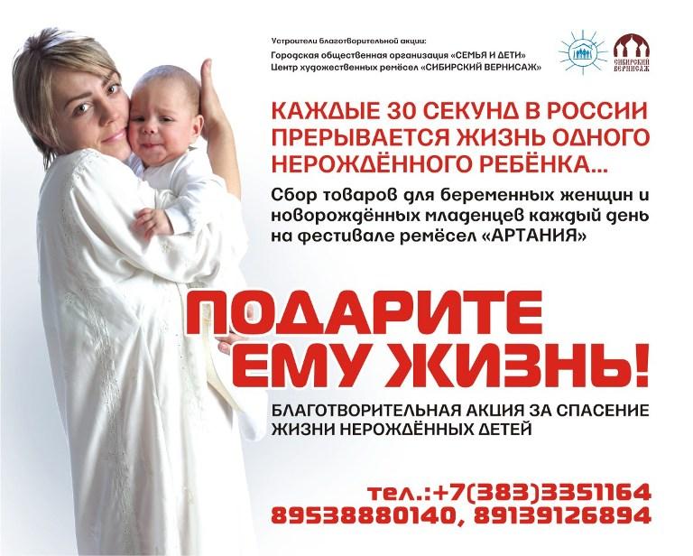 онлайн: ТОП-4 психолог для беременных в пензе утверждению